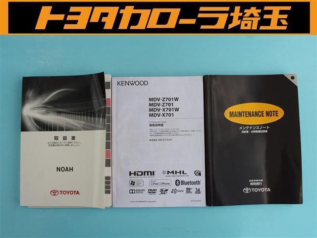 X ナビTV スマートキ メモリナビ 3列シート リアオートエアコン オートエアコン ETC DVD CD キーレスエントリー ABS 横滑り防止装置 イモビライザー パワーウインドウ バックモニター付(16枚目)