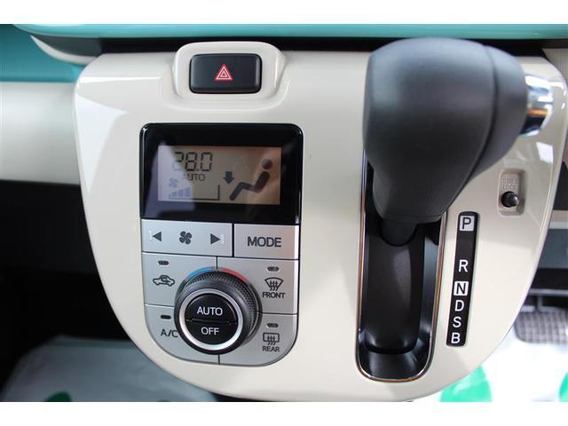 また、お車に乗るときに必要な任意保険、JAF、ナビと連動させるauの取り扱いもしております!