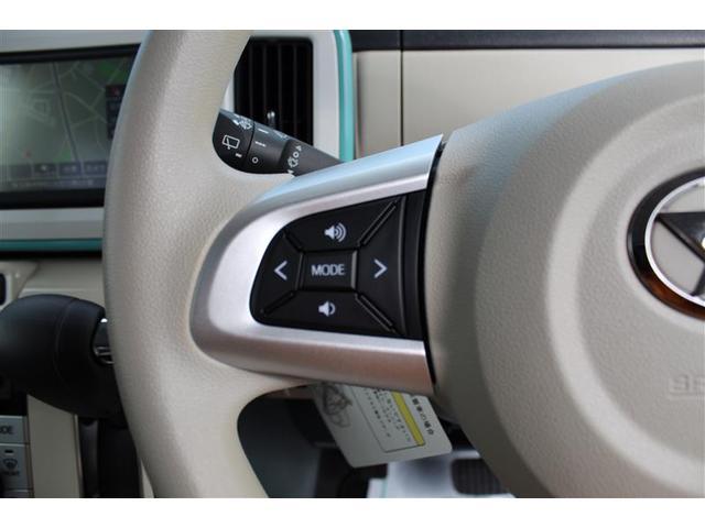 携帯電話は新規、機種変更、MNPの手続きが可能です!車両購入時の特典もありますので、商談時にご相談ください!