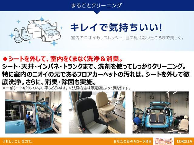 シートを外して(一部車両では外せない車両もあります)室内をくまなく洗浄&消臭!