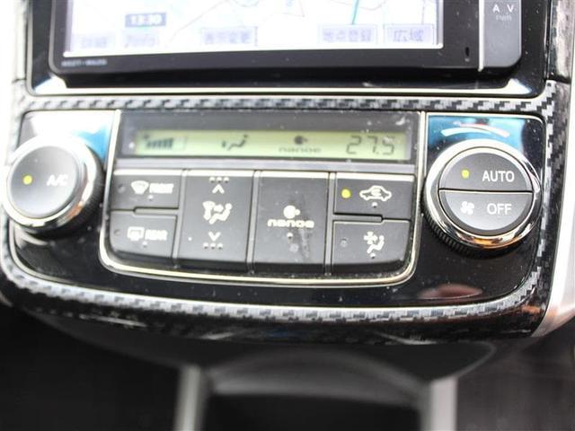 ハイブリッドG W62Gナビ ETC スマートキー(7枚目)