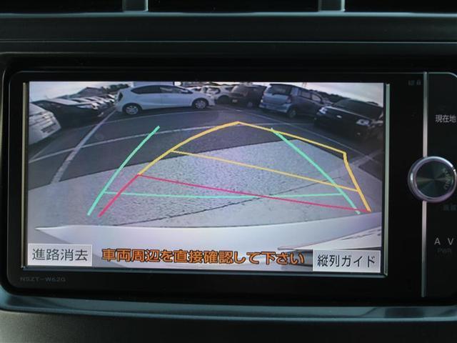G メモリーナビ バックカメラ ETC オートクルーズコントロール LEDヘッドランプ ハイブリッド ワンオーナー(3枚目)