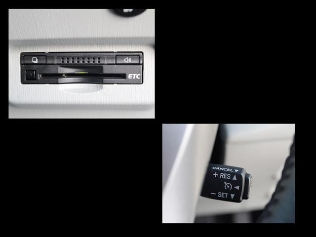 G メモリーナビ バックカメラ ETC オートクルーズコントロール LEDヘッドランプ ハイブリッド ワンオーナー(13枚目)