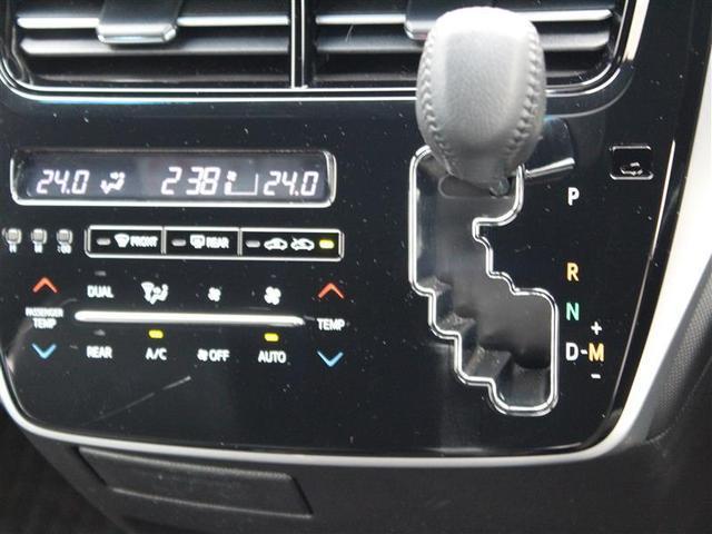 アエラス プレミアム バックカメラ 衝突被害軽減システム ETC オートクルーズコントロール LEDヘッドランプ 両側電動スライド 乗車定員7人 ワンオーナー(7枚目)