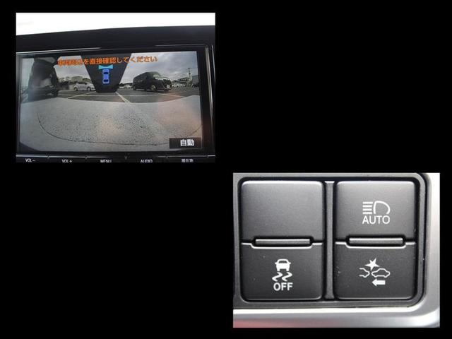 アエラス プレミアム バックカメラ 衝突被害軽減システム ETC オートクルーズコントロール LEDヘッドランプ 両側電動スライド 乗車定員7人 ワンオーナー(13枚目)