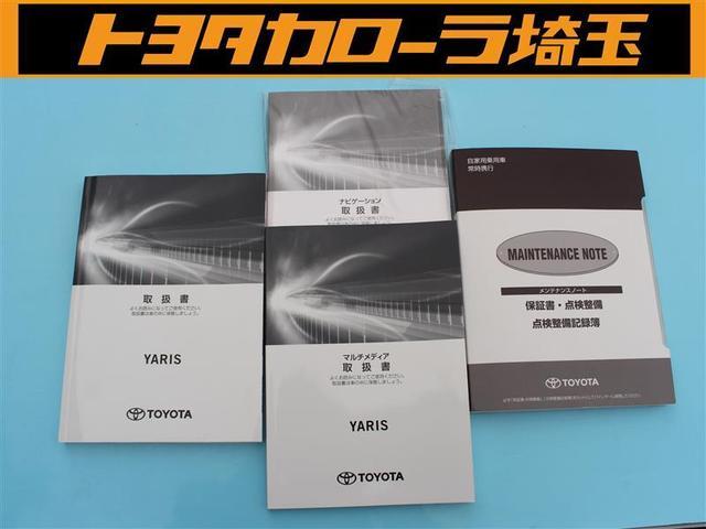 ハイブリッドZ バックカメラ 衝突被害軽減システム オートクルーズコントロール LEDヘッドランプ ハイブリッド ワンオーナー(16枚目)