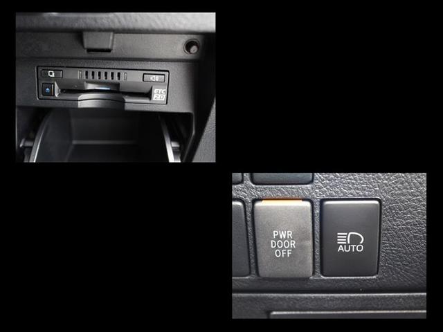 2.5S サンルーフ 後席モニター バックカメラ ドラレコ 衝突被害軽減システム ETC オートクルーズコントロール LEDヘッドランプ 電動スライドドア 乗車定員8人 ワンオーナー 衝突軽減S BT ルーフ(13枚目)