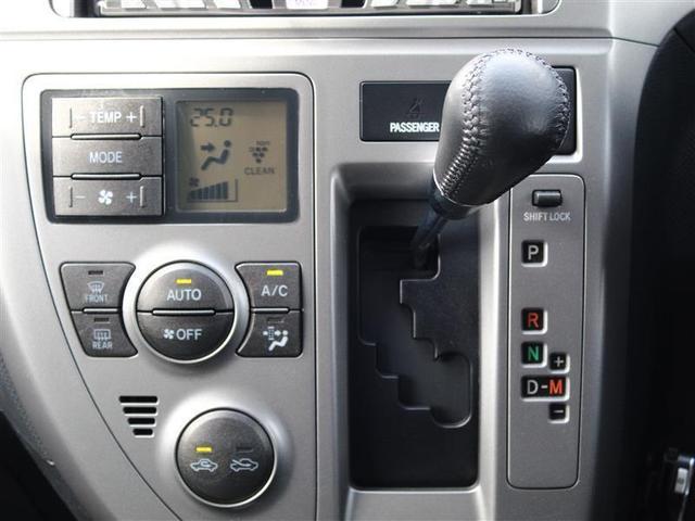 G Sパッケージ エクリプス製HDDナビ フルセグTV CD DVD再生 オートクルーズコントロール エアロ付き ETC車載器付 15インチ社外アルミホイール オートエアコン 電動格納式サイドミラー スペアキー(8枚目)