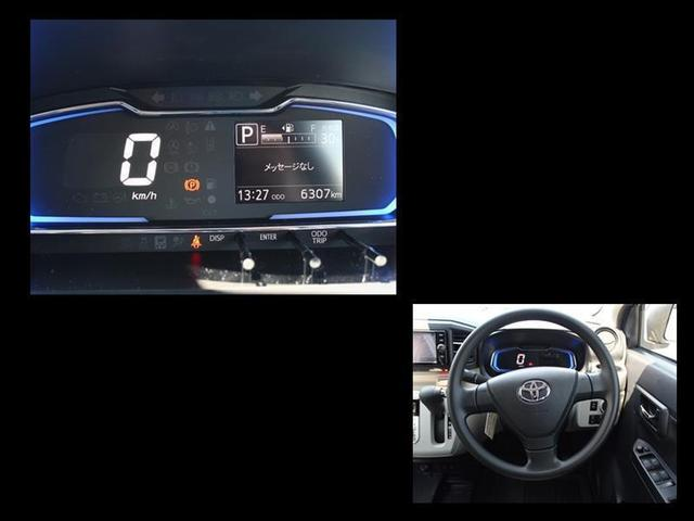 G SAIII スマアシ3 純正SDナビ フルセグTV CD DVD再生 Bluetoothオーディオ バックモニター ドラレコ ETC2.0 スマートキー シートヒーター 純正アルミ ワンオーナー 記録簿(6枚目)