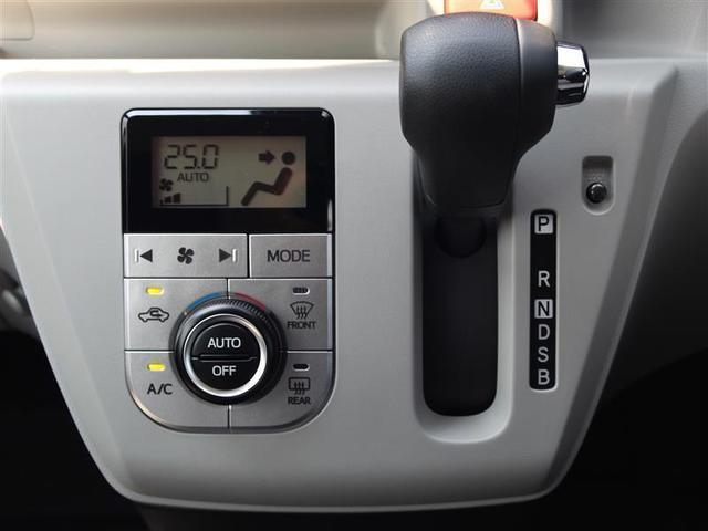 G SAIII スマアシ3 純正SDナビ フルセグTV CD DVD再生 Bluetoothオーディオ バックモニター ドラレコ ETC2.0 スマートキー シートヒーター 純正アルミ ワンオーナー 記録簿(7枚目)