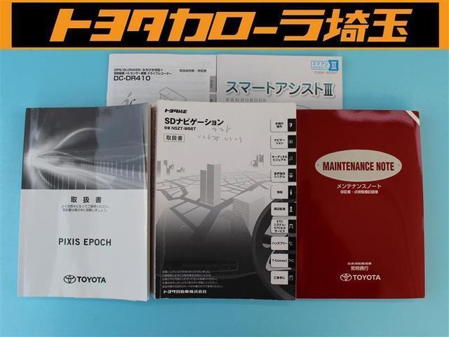 G SAIII スマアシ3 純正SDナビ フルセグTV CD DVD再生 Bluetoothオーディオ バックモニター ドラレコ ETC2.0 スマートキー シートヒーター 純正アルミ ワンオーナー 記録簿(16枚目)