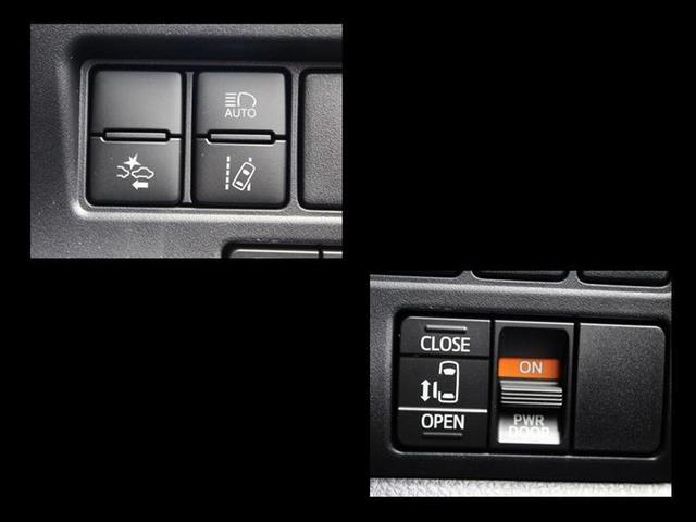 X トヨタセーフティセンス 純正メモリーナビ 地デジ CD DVD Bluetoothオーディオ バックモニター 片側パワースライドドア クルーズコントロール キーレスエントリー ワンオーナー 記録簿(13枚目)