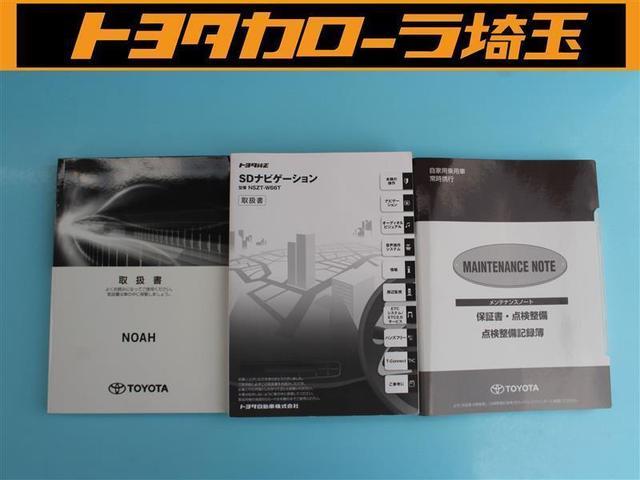 X トヨタセーフティセンス 純正メモリーナビ 地デジ CD DVD Bluetoothオーディオ バックモニター 片側パワースライドドア クルーズコントロール キーレスエントリー ワンオーナー 記録簿(16枚目)