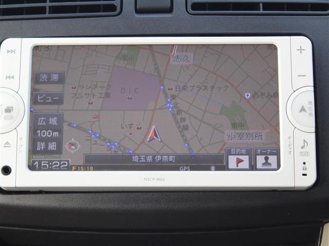 X メモリーナビ ワンセグTV CD Bluetoothオーディオ Wエアバッグ ABS ベンチシート スマートキー イモビライザー 電動格納式ドアミラー ETC アイドリングストップ 純正アルミ(3枚目)