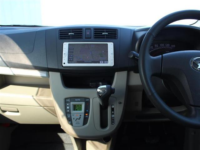 X メモリーナビ ワンセグTV CD Bluetoothオーディオ Wエアバッグ ABS ベンチシート スマートキー イモビライザー 電動格納式ドアミラー ETC アイドリングストップ 純正アルミ(4枚目)