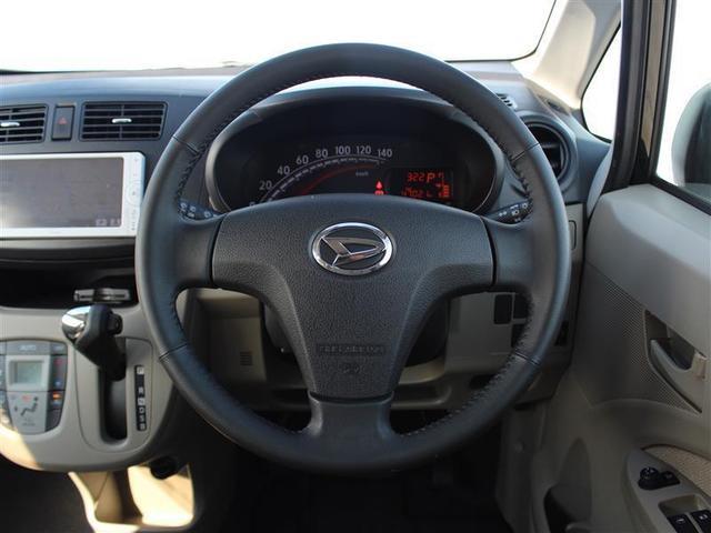 X メモリーナビ ワンセグTV CD Bluetoothオーディオ Wエアバッグ ABS ベンチシート スマートキー イモビライザー 電動格納式ドアミラー ETC アイドリングストップ 純正アルミ(5枚目)