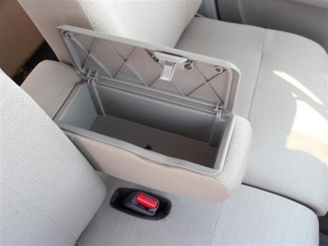X メモリーナビ ワンセグTV CD Bluetoothオーディオ Wエアバッグ ABS ベンチシート スマートキー イモビライザー 電動格納式ドアミラー ETC アイドリングストップ 純正アルミ(9枚目)