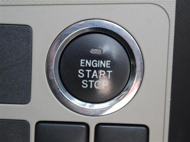 X メモリーナビ ワンセグTV CD Bluetoothオーディオ Wエアバッグ ABS ベンチシート スマートキー イモビライザー 電動格納式ドアミラー ETC アイドリングストップ 純正アルミ(11枚目)