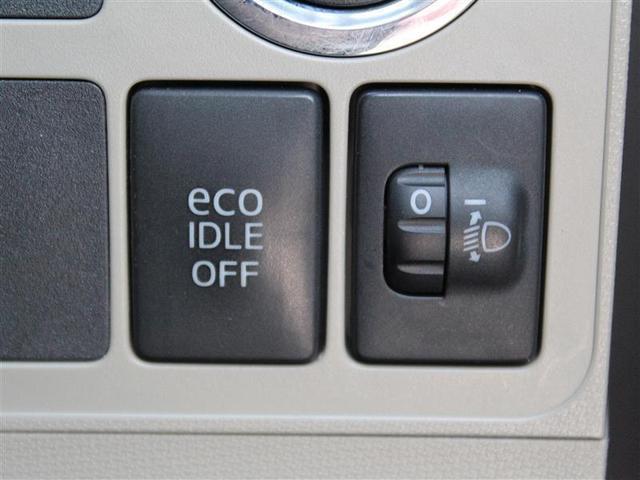 X メモリーナビ ワンセグTV CD Bluetoothオーディオ Wエアバッグ ABS ベンチシート スマートキー イモビライザー 電動格納式ドアミラー ETC アイドリングストップ 純正アルミ(13枚目)