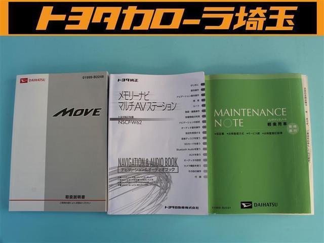 X メモリーナビ ワンセグTV CD Bluetoothオーディオ Wエアバッグ ABS ベンチシート スマートキー イモビライザー 電動格納式ドアミラー ETC アイドリングストップ 純正アルミ(16枚目)