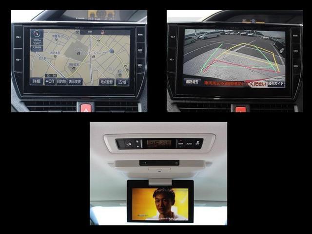 ハイブリッドG トヨタセーフティセンス 純正ナビ 地デジ CD DVD Bluetoothオーディオ バックモニター 後席モニター LEDヘッドライト ドラレコ クルコン スマートキー イモビライザー ワンオーナー(4枚目)