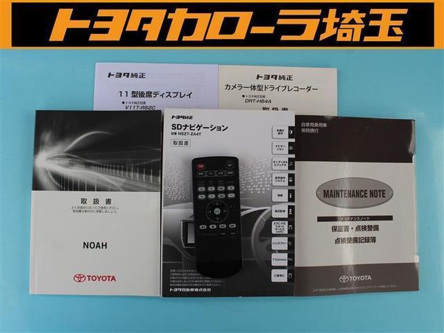 ハイブリッドG トヨタセーフティセンス 純正ナビ 地デジ CD DVD Bluetoothオーディオ バックモニター 後席モニター LEDヘッドライト ドラレコ クルコン スマートキー イモビライザー ワンオーナー(16枚目)