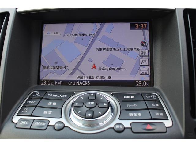 250GT HDDナビ 地デジTV バックモニター ETC(3枚目)