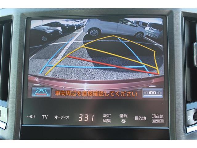 アスリートS HDDナビ 地デジTV バックモニター(4枚目)