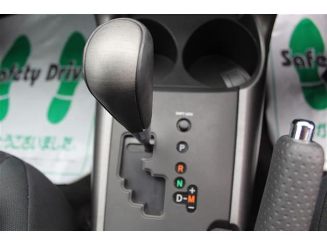 240S Sパッケージ HDDナビ 地デジTV(10枚目)
