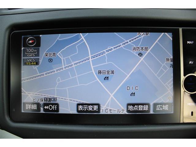 240S HDDナビ 地デジTV バックモニター(3枚目)