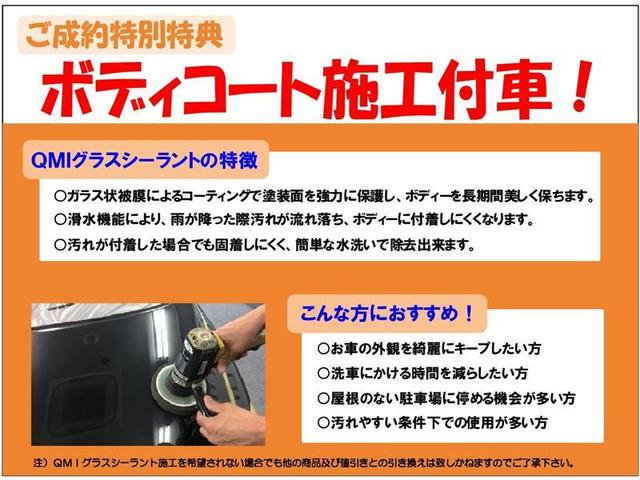 Si 純正9インチナビ連動フリップダウン式後席モニター(2枚目)