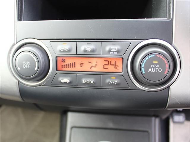 「日産」「ティーダ」「コンパクトカー」「埼玉県」の中古車7