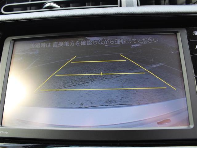 X-アーバン ドライブレコーダー ナビゲーション バックガイドモニター(4枚目)