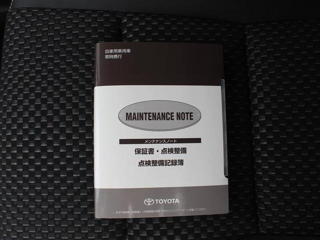 X-アーバン ドライブレコーダー ナビゲーション バックガイドモニター(17枚目)