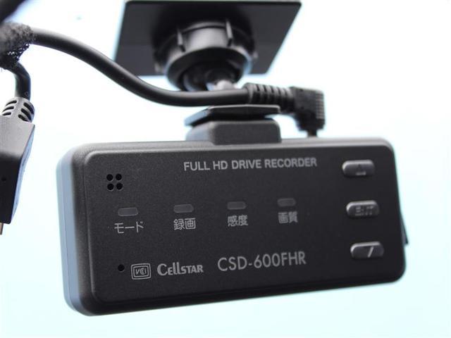 1.5G ダブルバイビー ドライブレコーダー ナビゲーション ETC バックカメラ(2枚目)