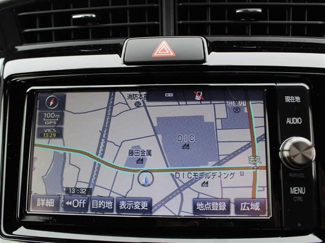 1.5G ダブルバイビー ドライブレコーダー ナビゲーション ETC バックカメラ(4枚目)