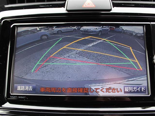 1.5G ダブルバイビー ドライブレコーダー ナビゲーション ETC バックカメラ(5枚目)