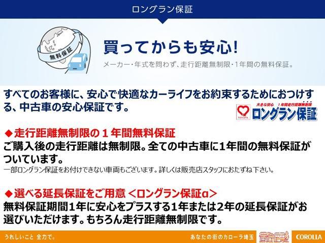 1.5G エアロツアラー(29枚目)