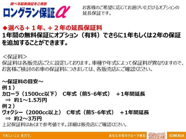1.5G エアロツアラー(31枚目)