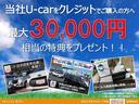 G Sパッケージ エクリプス製HDDナビ フルセグTV CD DVD再生 オートクルーズコントロール エアロ付き ETC車載器付 15インチ社外アルミホイール オートエアコン 電動格納式サイドミラー スペアキー(2枚目)