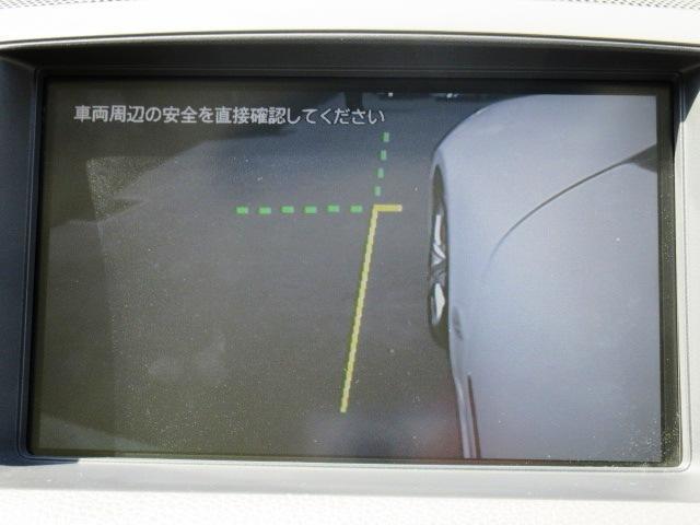 250GT(17枚目)