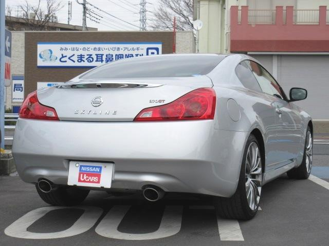 370GT タイプS 電動ガラスサンルーフ(2枚目)