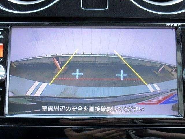 X DIG-S Vセレクション+セーフティ(11枚目)