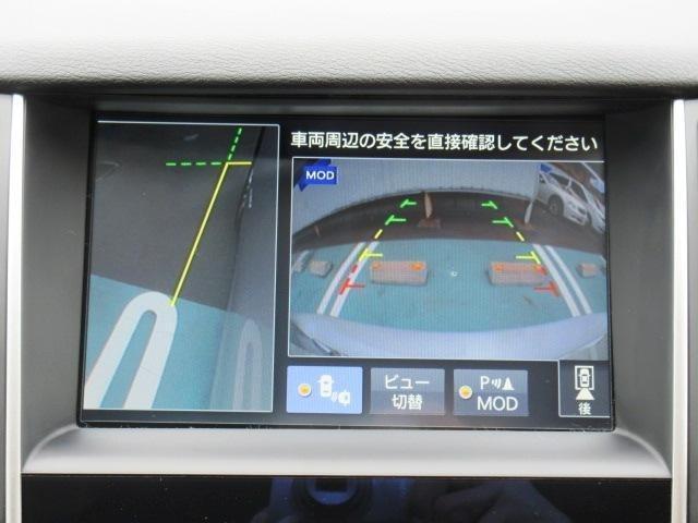 「日産」「スカイライン」「セダン」「埼玉県」の中古車11
