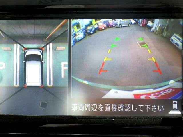 「日産」「デイズルークス」「コンパクトカー」「埼玉県」の中古車12