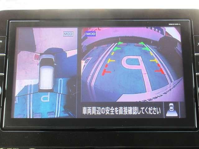 660 X メモリーナビ付き 社有車アップ(10枚目)
