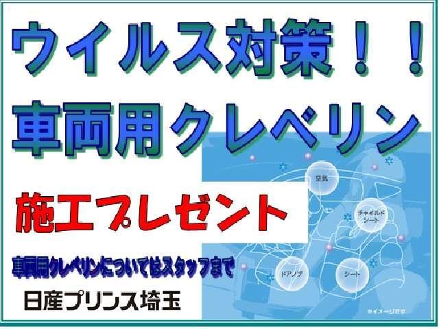 X Vセレクション メモリーナビ付き 社有車アップ(20枚目)