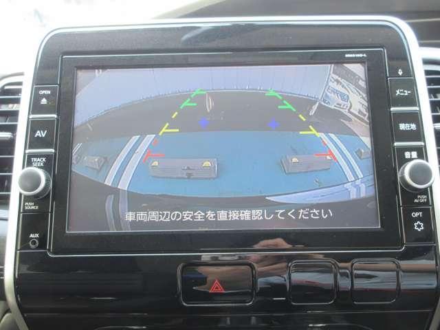ハイウェイスター プロパイロットエディション メモリーナビ・後席用TVモニター付き(9枚目)