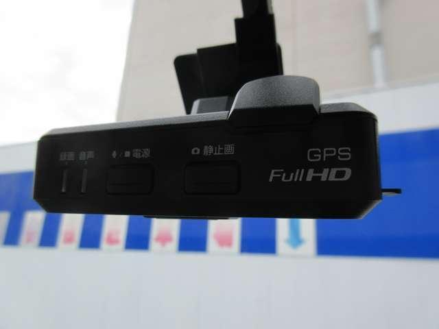 660 S ドライブレコーダー付き(5枚目)