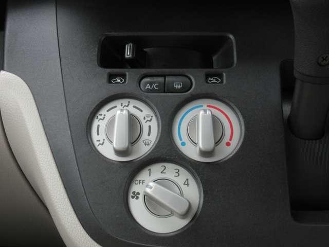 660 S ドライブレコーダー付き(6枚目)